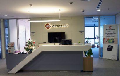 Microchip Technology extinde contractul de închiriere în AFI Park 1