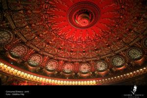 cupola-ateneu