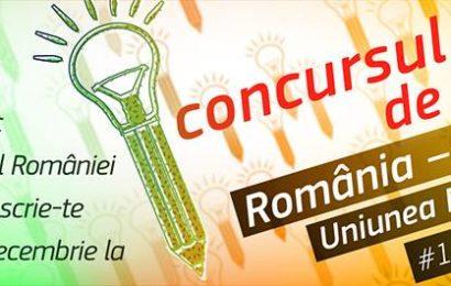 """Concurs de logo – """"România – 10 ani în Uniunea Europeană"""""""