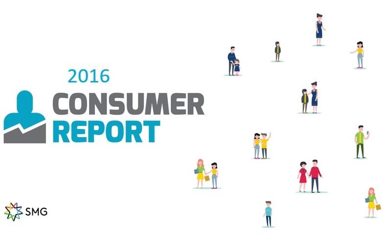 consumer-report-2016