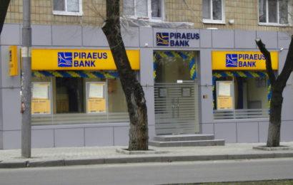 Piraeus Bank Romania : un profit brut de 3,8 milioane euro in 9 luni