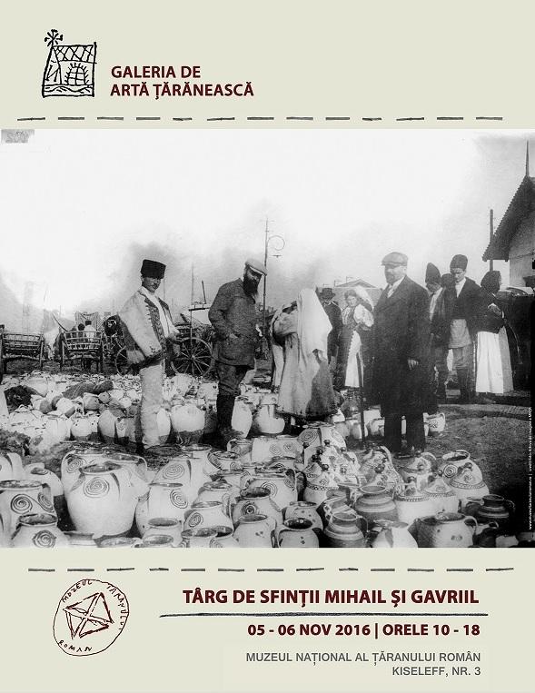 afis-targ-galerie-mihail-si-gavriil-online