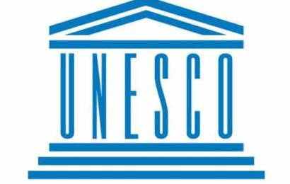 "Gala ""Romania-UNESCO"": 60 de ani de la aderarea tarii noastre la Organizatie"