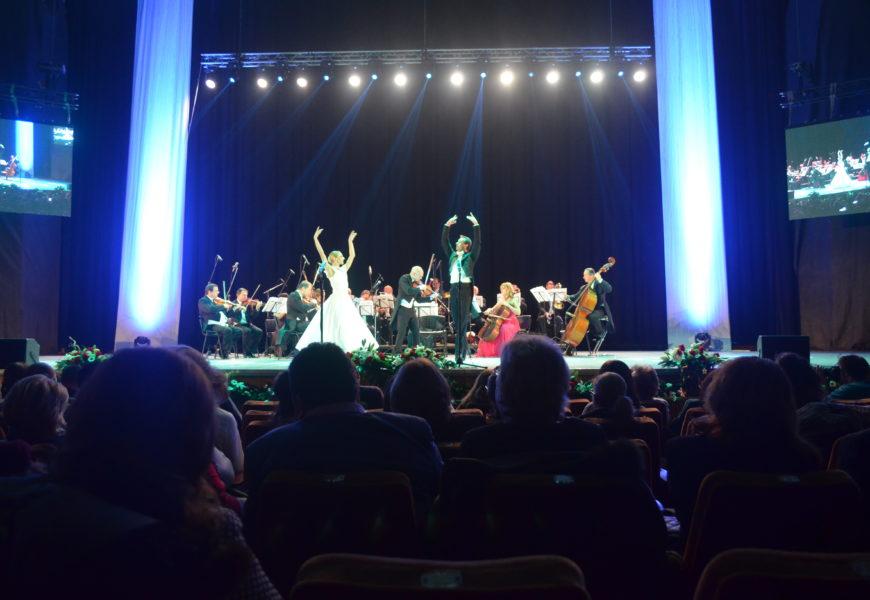 Strauss Festival Orchestra Vienna a incheiat al optulea turneu