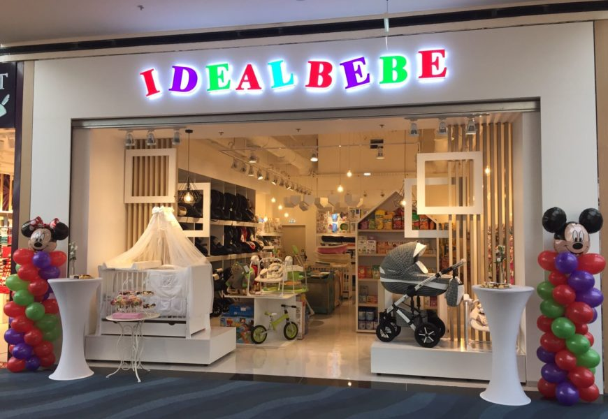 IDEAL BEBE a deschis primul magazin offline în ParkLake Shopping Center